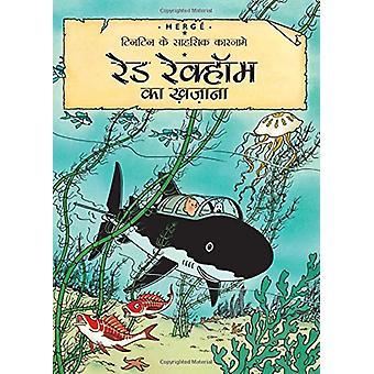 Red Rockhome Ka Khajana by Herge - 9789380070568 Book