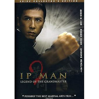 Ip Man 2-Collector's Edition [DVD] USA import