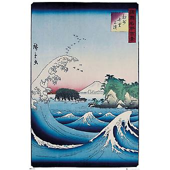 Hiroshige The Seven Ri Beach Maxi Poster