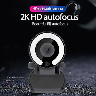 リングライト、プライバシーカバーとデュアルマイク、高度なオートフォーカス、調整可能な明るさ、ズームスカイプフェイスのためのストリーミングウェブカメラを備えた1080pウェブカメラ
