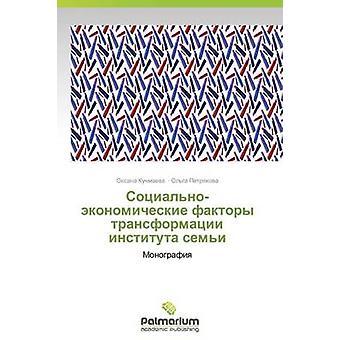 SotsialnoEkonomicheskie Faktory Transformatsii Instituta Semi durch Kuchmaeva Oksana