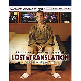 Lost in Translation [BLU-RAY] USA import