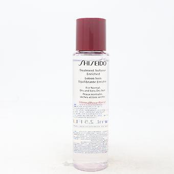 Shiseido Trattamento Softener Arricchito 2.5oz/75ml Nuovo