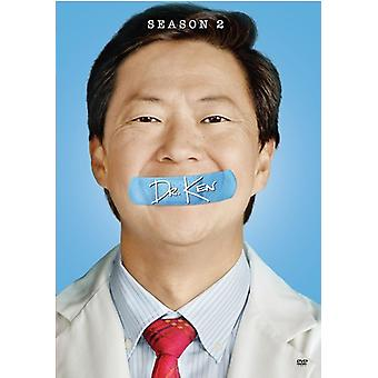 Dr Ken: Season Two [DVD] USA import