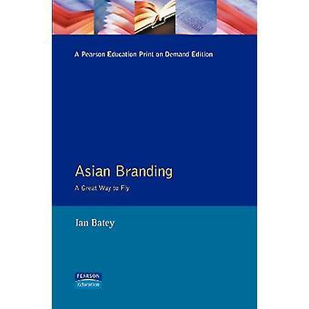 العلامات التجارية الآسيوية -- طريقة رائعة للطيران من قبل ايان باتي -- 9780130664662 كتاب