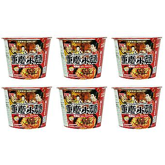 Instant Noodle Cup Chongqing Nudler (Bolle) Krydret Hot (110g)