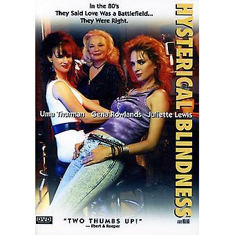 Hysteerinen sokeus [DVD] Yhdysvallat tuoda