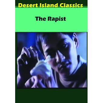 Rapist [DVD] USA import