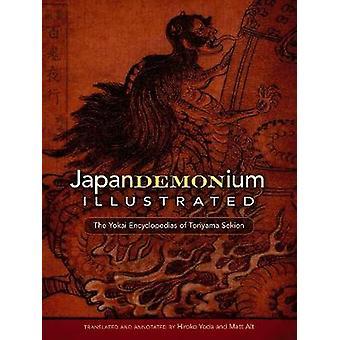 Sekien Toriyama's Japandemonium Illustrated by Sekien Toriyama - 9780
