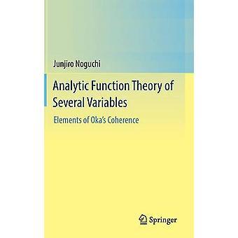 野口純次郎による複数の変数の解析関数理論