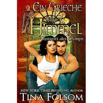 Ein Grieche im 7. Himmel by Folsom & Tina