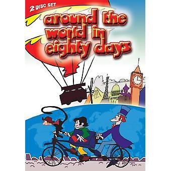Around the World in Eighty Days [DVD] USA import