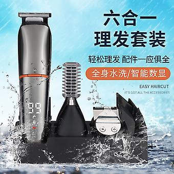 Six in one hairdresser, multi-function electric push, electric push and scissors, adult rechargeable clipper