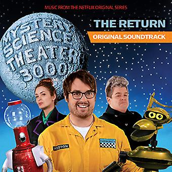 Ulike Artist - Mystery Science Theater [DVD] USA importere