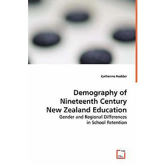 ホダー ・ キャサリンによって 19 世紀ニュージーランド教育の人口統計学