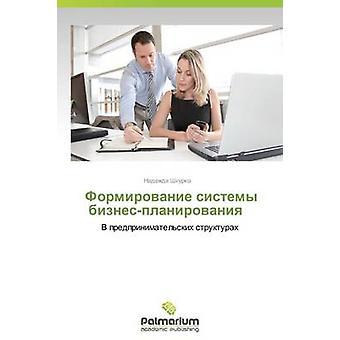 Formirovanie Sistemy BiznesPlanirovaniya durch Shkurko Nadezhda