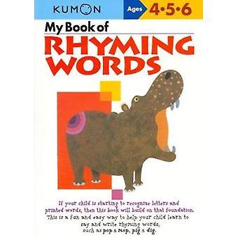 Kirjani Rhyming sanoja rahaa Magazine - Kumon julkaiseminen - Shino