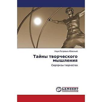 Tayny Tvorcheskogo Myshleniya by Abovskiy Naum Petrovich