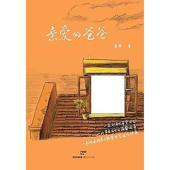 Qin Ai De Ba Ba by Xia & Qi