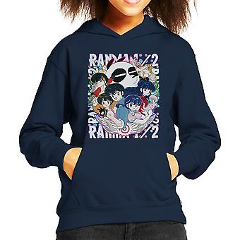 らんま 1 2 文字モンタージュ子供のフード付きスウェット シャツ