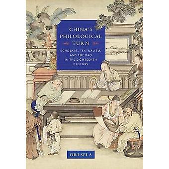 Kina's Filologiske Turn - Forskere - Textualism - og Dao i