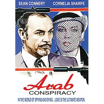 Arab Conspiracy [DVD] USA import