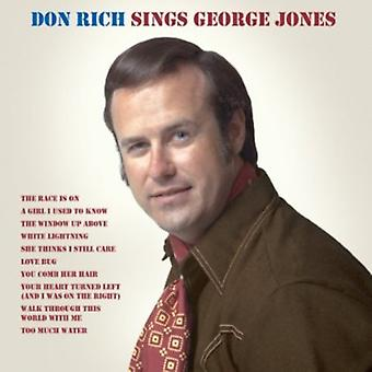 Don Rich - Sings George Jones [CD] USA import