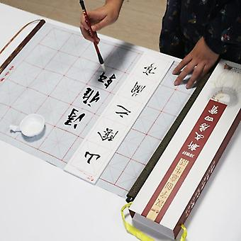 Calligraphy Practice Copybook, Water Color Cloth Imitation Paper With Brush