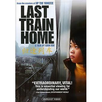Last Train Home [DVD] USA import