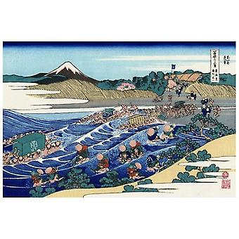 Print on canvas - Mount Fuji Seen By Kanaya On Tokaido - Katsushika Hokusai - Painting on Canvas, Wall Decoration