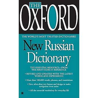 Oxford New Russian Dictionary by Oxford University Press-Berkley - 97