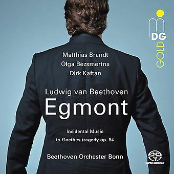 Egmont 84 [SACD] USA import