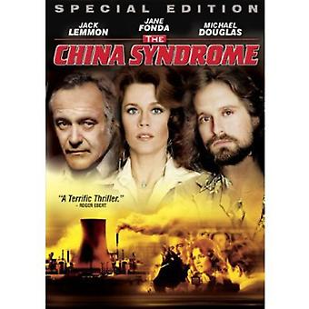 Import USA Syndrome chinois [DVD]