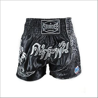 Sandee unbreakable thai shorts - black silver