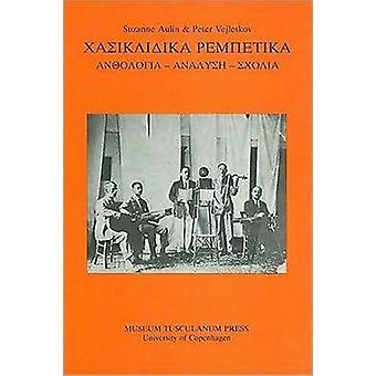 Chasiklidika Rebetika by Suzanne Aulin - Peter Vejleskov - 9788772891