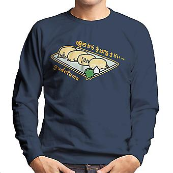 Gudetama Dashimaki Plate Men's Sweatshirt