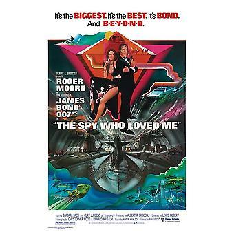 James Bond The Spy Who Loved Me Postcard