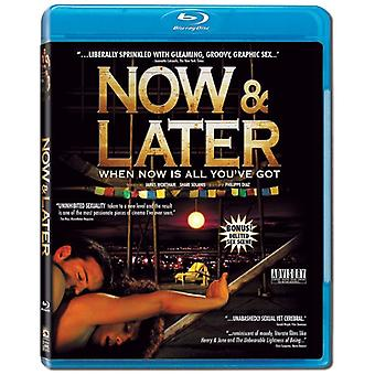 Now & Later [BLU-RAY] USA import