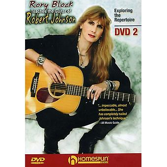 Rory Block - Rory Block Teaches the Guitar of Robert Johnson, Vol. 2 [DVD] USA import