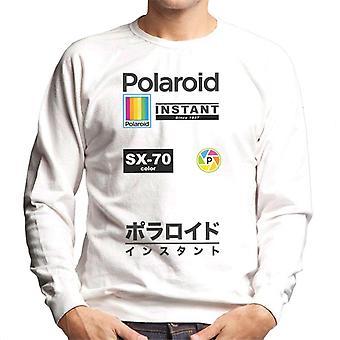 Polaroid SX70 Logo Abzeichen Men's Sweatshirt