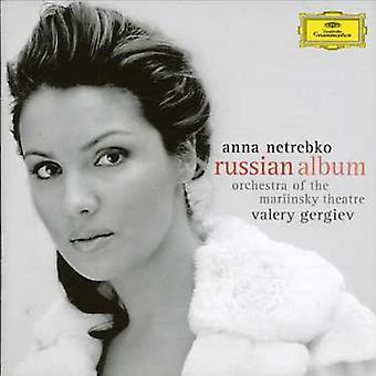 Netrebko/Gergiev/orchestre du théâtre Mariinsky - importation USA Album russe [CD]