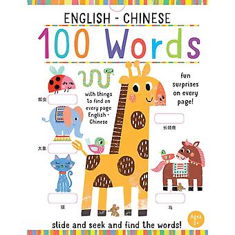 Slide and Seek 100 Words EnglishChinese by Insight Editions