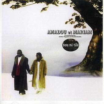 Amadou Et Mariam - Sou Ni Tile [CD] USA import
