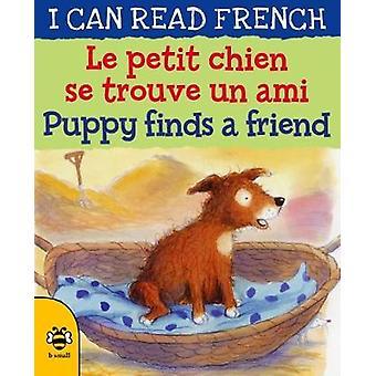 Le petit chien se trouve un ami / Puppy finds a friend by Le petit ch