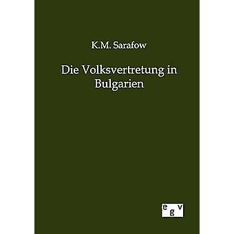 Die Volksvertretung Bulgaria by Sarafow & K.-M.