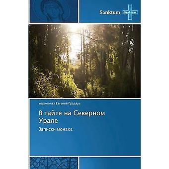 V Tayge Na Severnom Urale by Gradar Ieromonakh Evgeniy