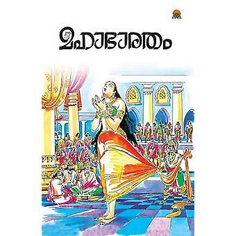 Mahabharatham by Balachandran & K.P.