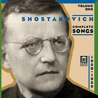 D. Shostakovich - Shostakovich: Complete Songs, Vol. 1 [CD] USA import