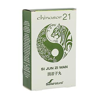 Chinasor 21 Si Jun Zi Wan 30 tablets