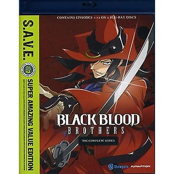 Black Blood Brothers: Box Set-S.a.V.E. [BLU-RAY] USA import